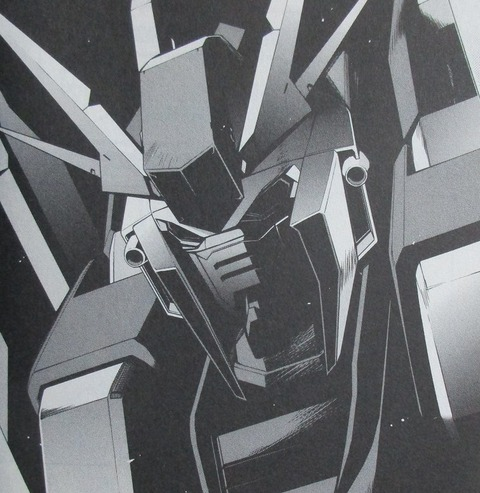 機動戦士ガンダム 閃光のハサウェイ 1巻 感想 ネタバレ 30