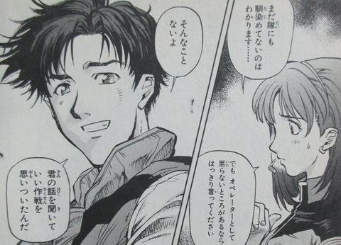機動戦士ガンダム戦記 Lost War Chronicles 1巻 感想 17