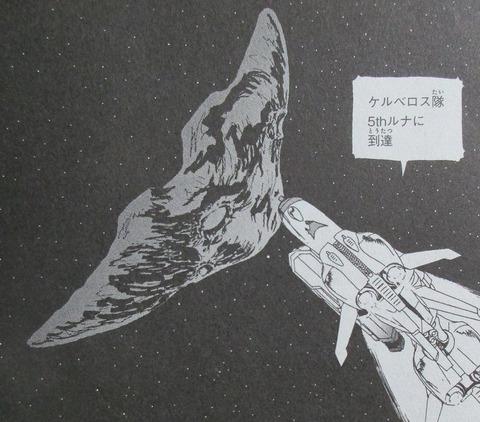 ガンダム 新ジオンの再興 レムナント・ワン 1巻 感想 61