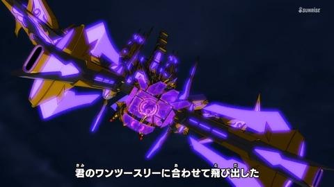 SDガンダムワールドヒーローズ 第23話 感想 05