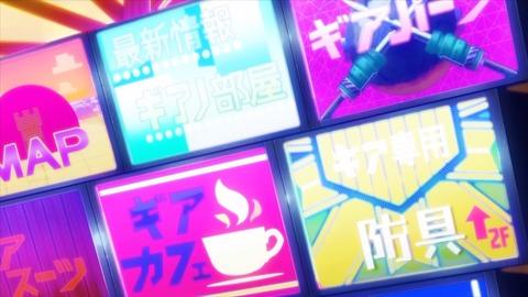 デカダンス 第3話 感想 00392