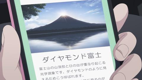 ゆるキャン2期 第2話 感想 0867