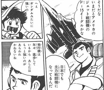 ガンダムビルドダイバーズRe:RISE 第15話 感想