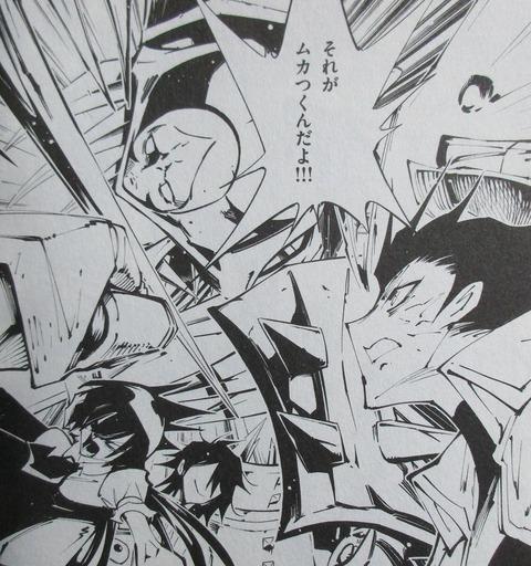 シャーマンキング ザ・スーパースター 5巻 感想 28