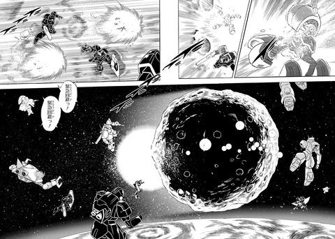 クロスボーン・ガンダム DUST 13巻 最終回 感想 ネタバレ 02