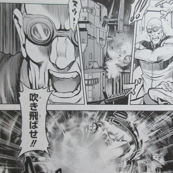 ガンダム0083 REBELLION 14巻 感想 00039