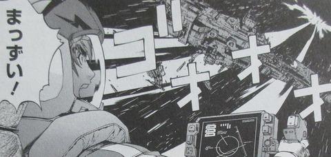 ガンダム ジョニー・ライデンの帰還 16巻 感想 088