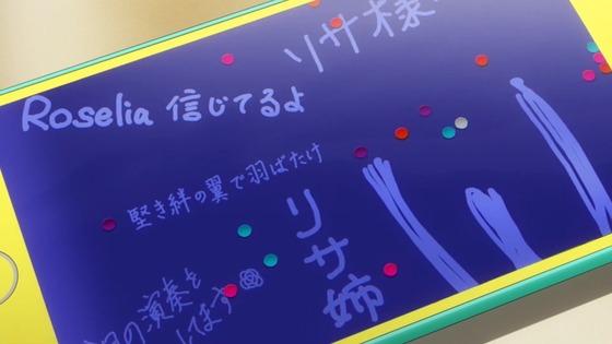 BanG Dream! 3期 7話 感想 00378