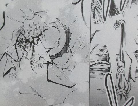 シャーマンキング マルコス 1巻 感想 00071