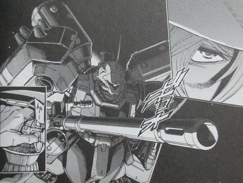 機動戦士ガンダムUC バンデシネ Episode0 2巻