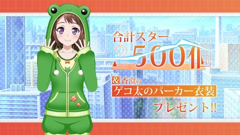 BanG Dream!ガルパピコ大盛 第9話 感想 00106