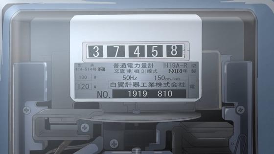 00018