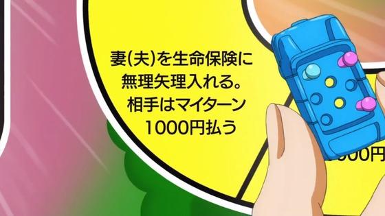 00185