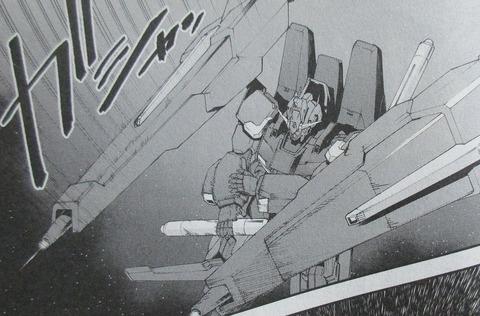 機動戦士ガンダム ヴァルプルギス 7巻 感想 ネタバレ 092