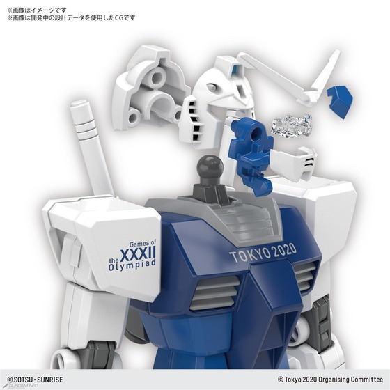 RX-78-2_Olympic_03