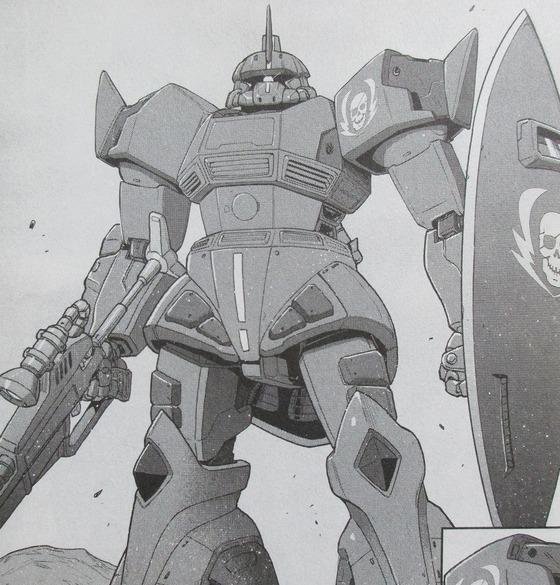 機動戦士ガンダム GROUND ZERO コロニーの落ちた地で 3巻 感想 00057