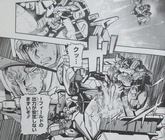 ガンダム0083 REBELLION 14巻 感想 00049