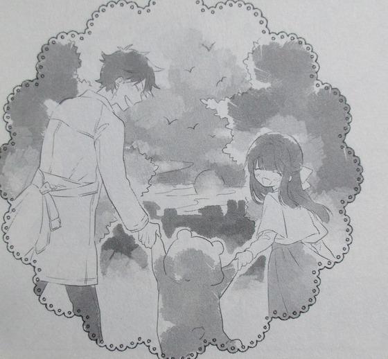 女が苦手なヤンキーと少女の話 3巻 最終回 感想 00051
