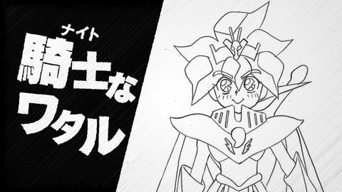 魔神英雄伝ワタル 七魂の龍神丸 第4話 最終回 感想 00476