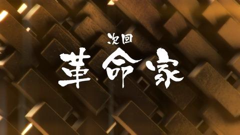 ゴールデンカムイ 第32話 感想 1067
