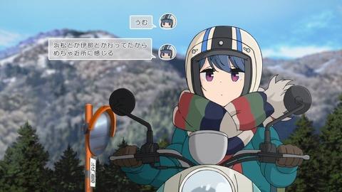 ゆるキャン 2期 第7話 感想 0853