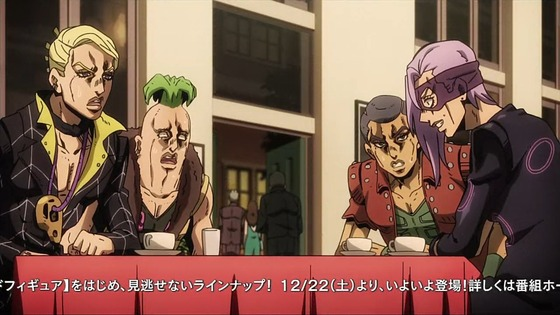 """『ジョジョ 5部 第10話 感想』""""輪切りのソルベ""""脅威!それは謎があるからだぜ!"""
