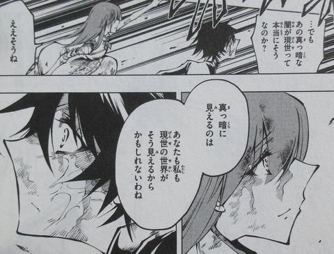 SHAMAN KING レッドクリムゾン 4巻 最終回 感想 00072