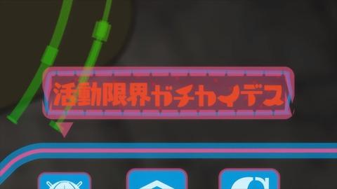 デカダンス 第9話 感想 00851