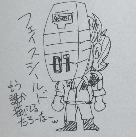 ガンダムW G-UNIT オペレーション・ガリアレスト 3巻 感想 18