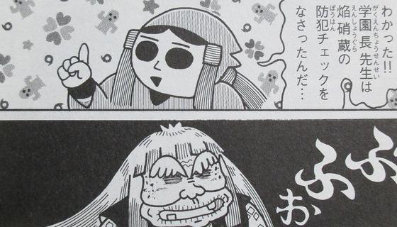 落第忍者乱太郎 65巻 感想【最終回】00039