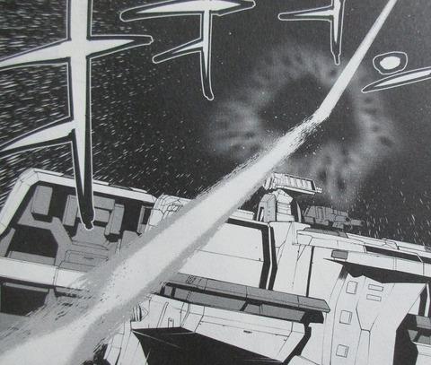 機動戦士ガンダム ヴァルプルギス 7巻 感想 ネタバレ 055