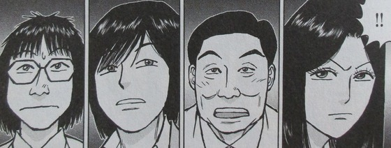 らーめん再遊記 1巻 感想 00080