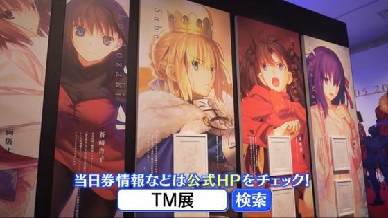 Fate Project 大晦日TVスペシャル2019 感想 01505