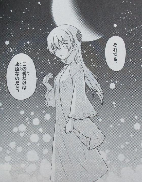 トニカクカワイイ 11巻 感想 00113