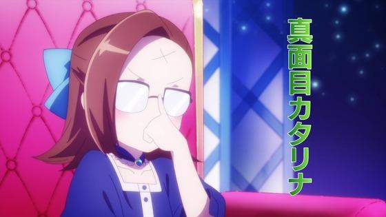 悪役令嬢 第1話 感想 00427
