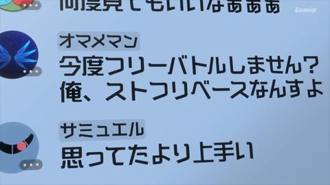 ガンダムビルドダイバーズReRISE 第23話 感想 00511