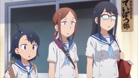 放課後ていぼう日誌 第12話 最終回 感想 0021