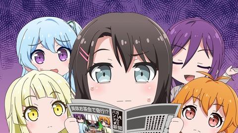 BanG Dream!ガルパピコ大盛 第12話 感想 00064