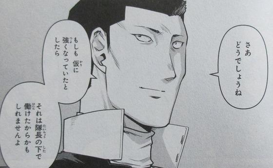 機動戦士ガンダム GROUND ZERO コロニーの落ちた地で 3巻 感想 00084