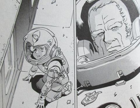 機動戦士ガンダムF91 プリクエル 2巻 感想 ネタバレ 60