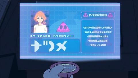 デカダンス 第10話 感想 00723