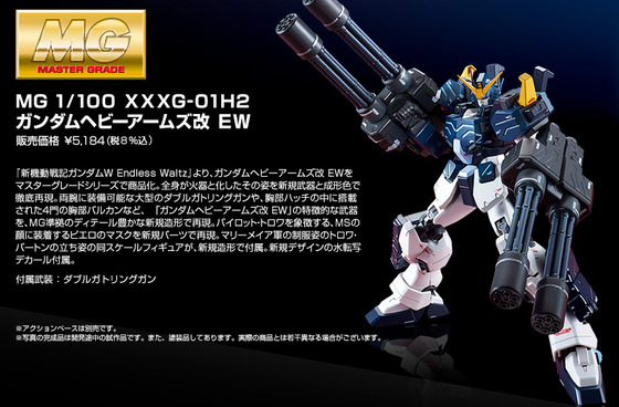 20160810_heavyarms_custom_07
