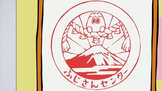 へやキャン△ 第2話 感想 00031