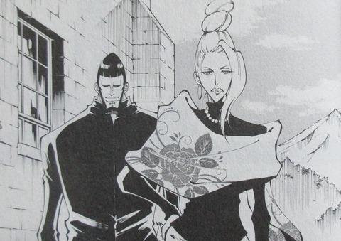 シャーマンキング マルコス 2巻 感想 ネタバレ 31