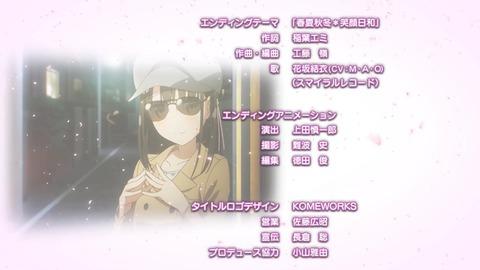One Room サードシーズン 第12話 最終回 感想 198