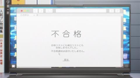 One Room サードシーズン 第9話 感想 191