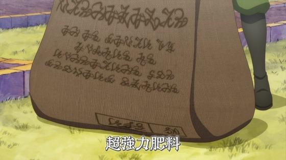 はめふら 第4話 感想 00792