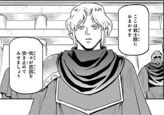 機動戦士MOONガンダム 第1話 (26)