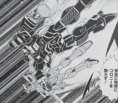 クロスボーン・ガンダム DUST 13巻 最終回 感想 ネタバレ 24