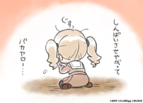 BanG Dream!ガルパピコ大盛 最終回 第26話 感想